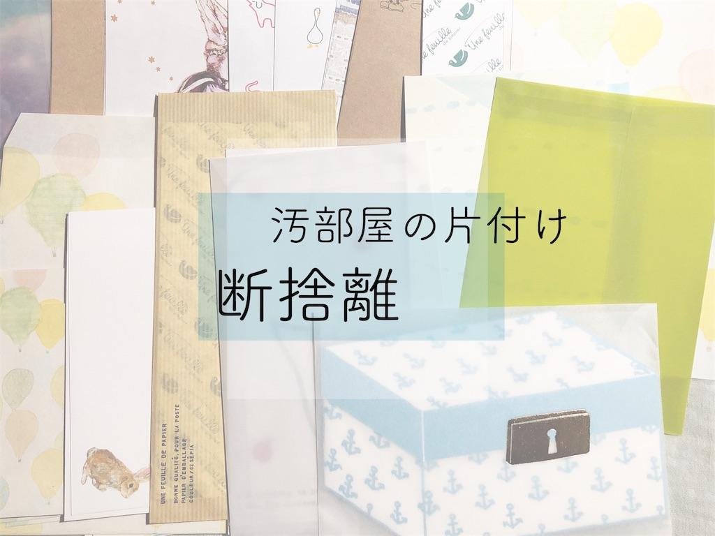 f:id:sakuyamoon:20190220184242j:image