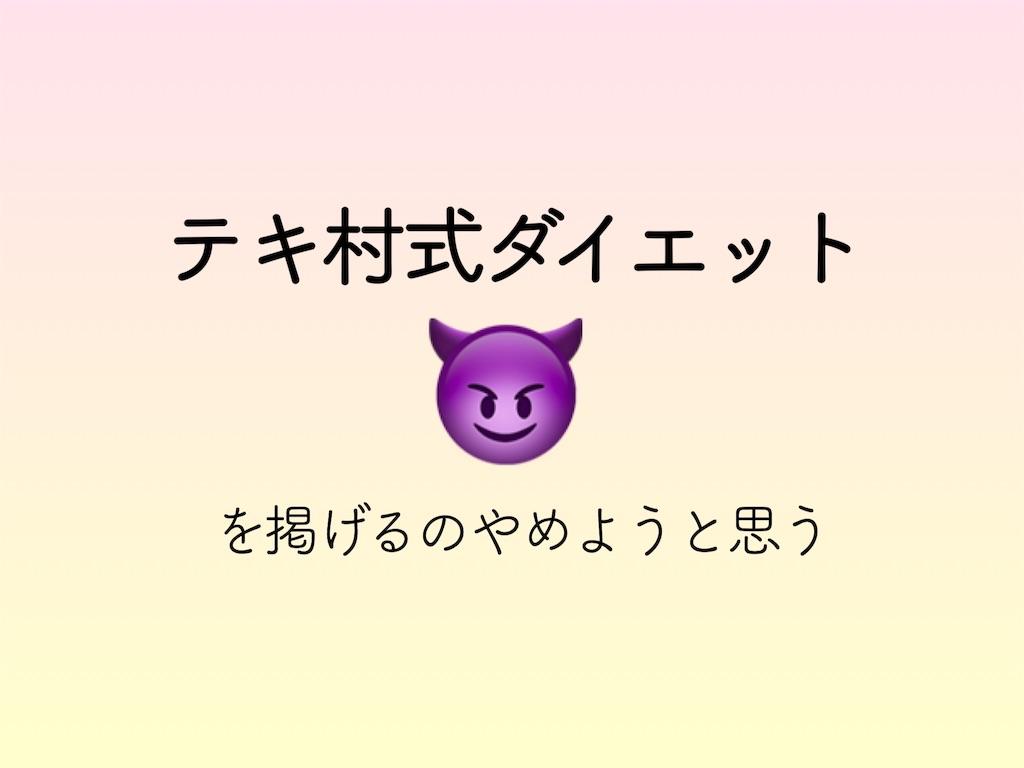 f:id:sakuyamoon:20190405150548j:image
