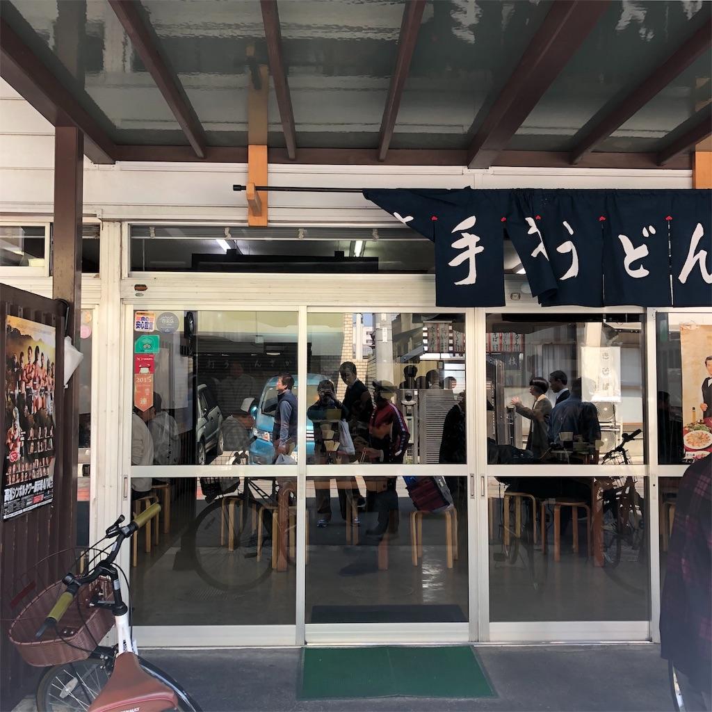 f:id:sakuyamoon:20190409081412j:image