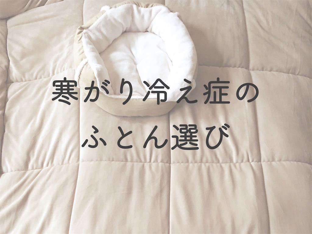 f:id:sakuyamoon:20190416215012j:image