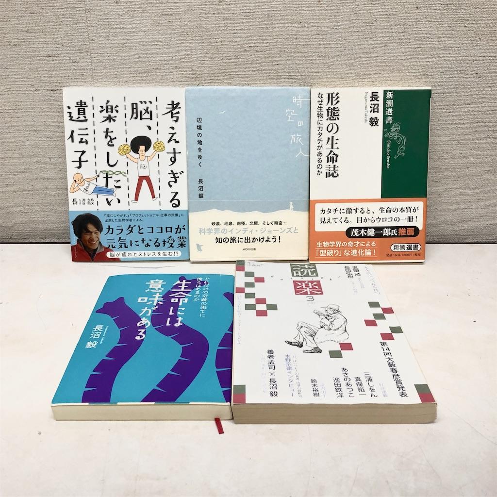 f:id:sakuyamoon:20190428212041j:image