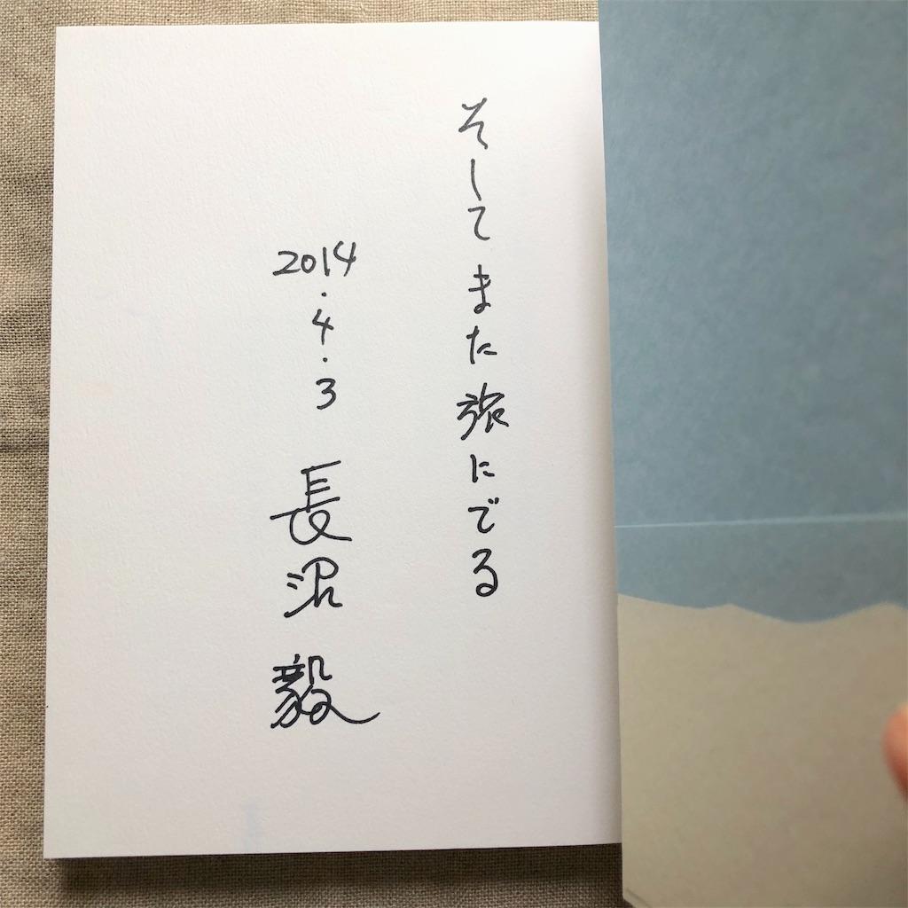 f:id:sakuyamoon:20190428212228j:image
