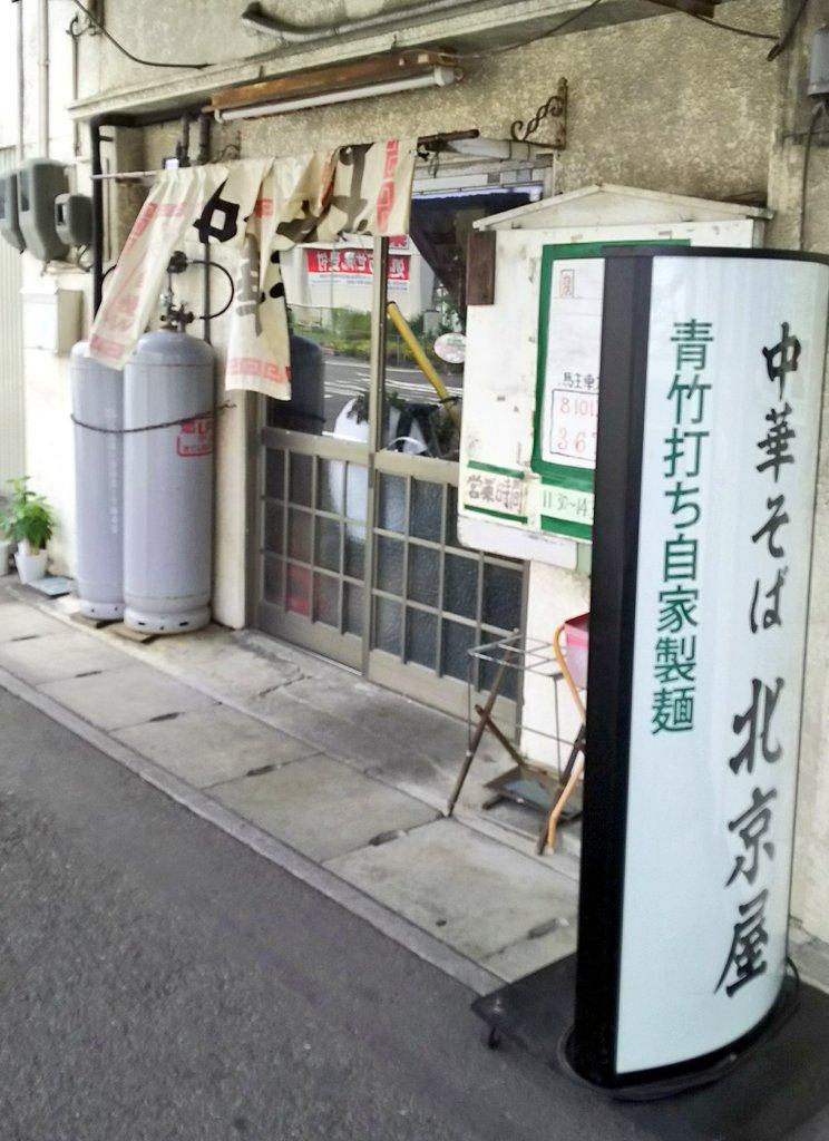 f:id:sakuyaoi:20171004074954j:plain