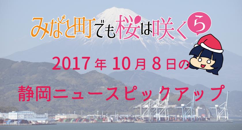 f:id:sakuyaoi:20171008172932p:plain