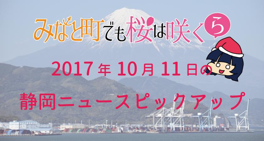 f:id:sakuyaoi:20171011181915p:plain