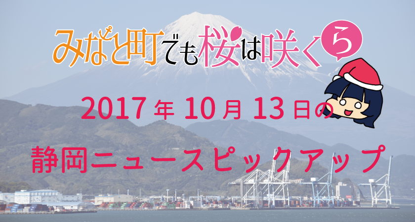 f:id:sakuyaoi:20171013133532p:plain