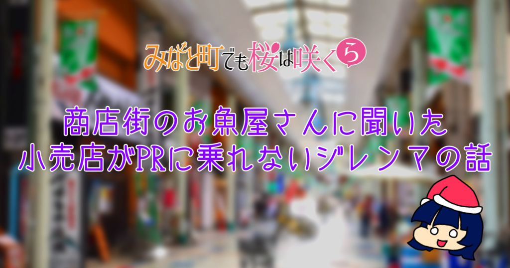 f:id:sakuyaoi:20171015191733p:plain
