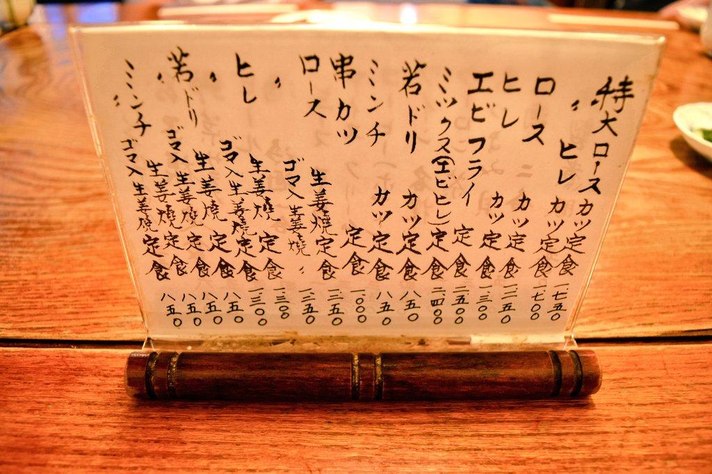 f:id:sakuyaoi:20171016232223j:plain