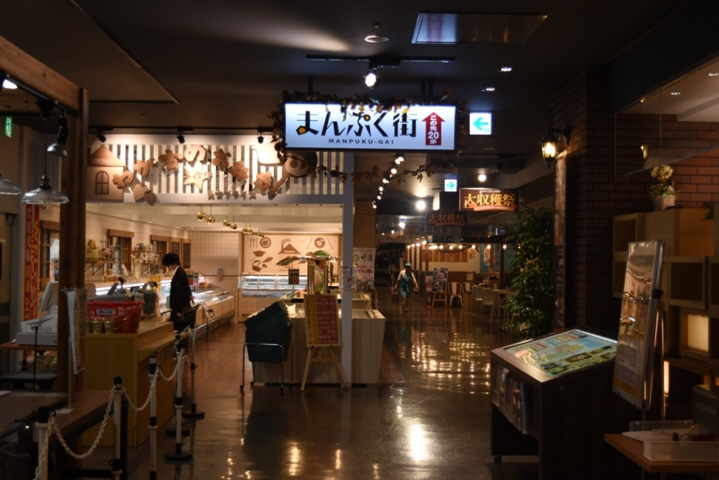 f:id:sakuyaoi:20171017211744j:plain