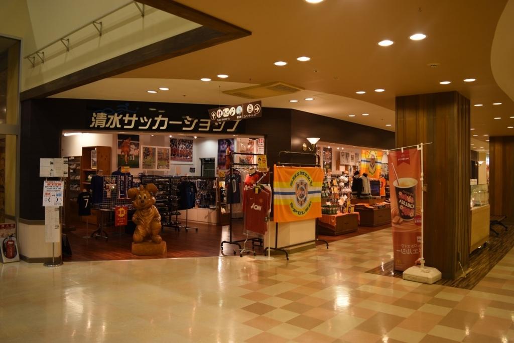 f:id:sakuyaoi:20171017221533j:plain