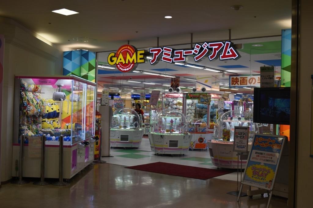 f:id:sakuyaoi:20171017222853j:plain