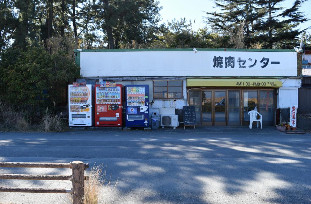 f:id:sakuyaoi:20171018101819j:plain
