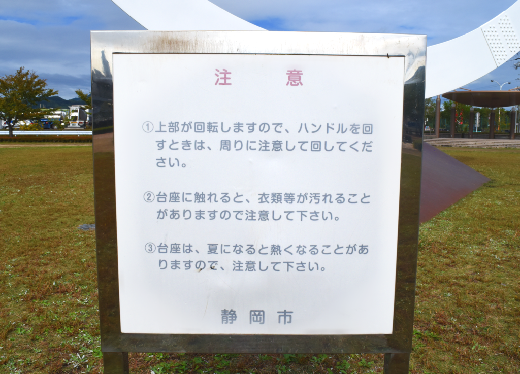f:id:sakuyaoi:20171020221527p:plain