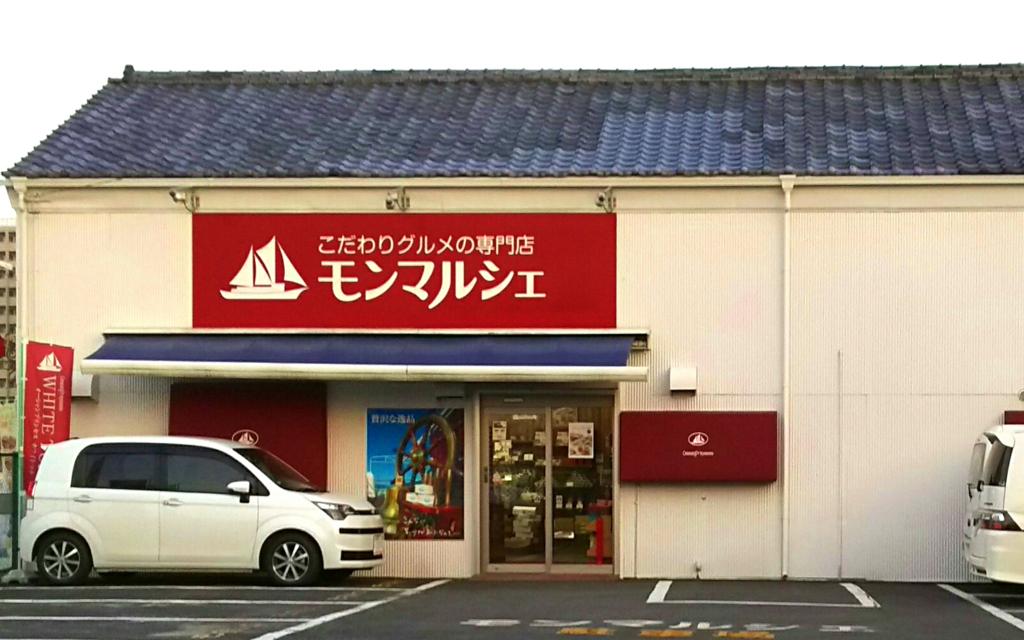 f:id:sakuyaoi:20171022095159j:plain