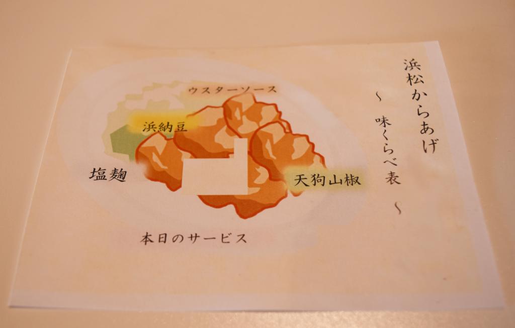 f:id:sakuyaoi:20171027182557p:plain