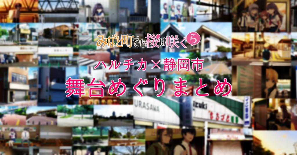 https://cdn-ak.f.st-hatena.com/images/fotolife/s/sakuyaoi/20171028/20171028163717.png