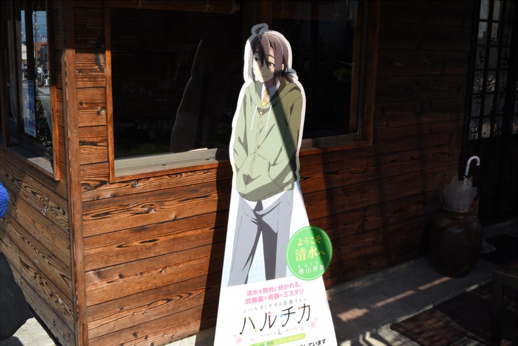 f:id:sakuyaoi:20171028170709p:plain