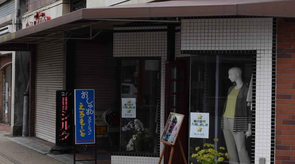f:id:sakuyaoi:20171028174616p:plain
