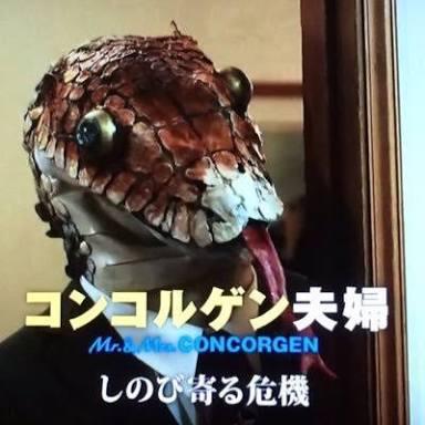 f:id:sakuyaoi:20171030002602j:plain