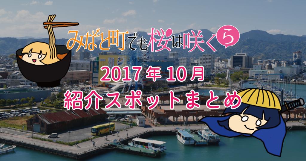 f:id:sakuyaoi:20171031024242p:plain