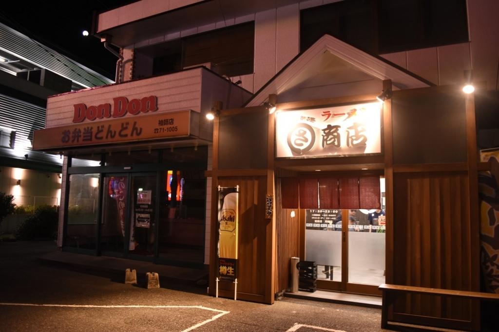 f:id:sakuyaoi:20171101224021j:plain