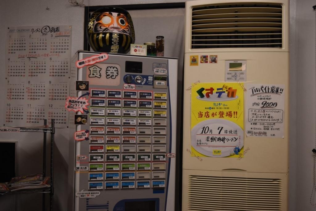 f:id:sakuyaoi:20171101224042j:plain