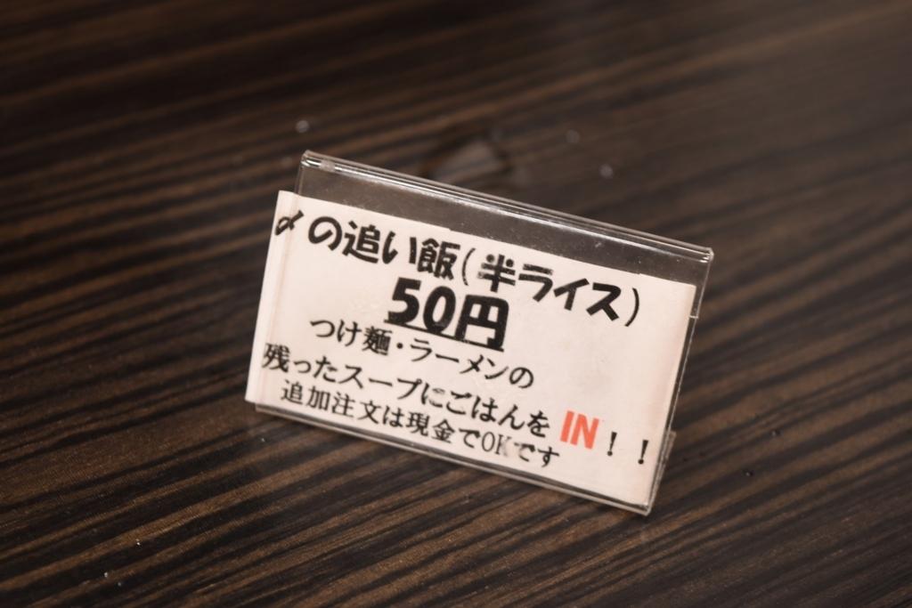 f:id:sakuyaoi:20171101224106j:plain