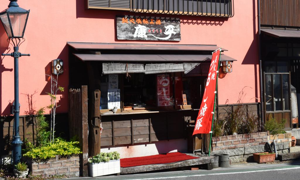 f:id:sakuyaoi:20171102232253j:plain