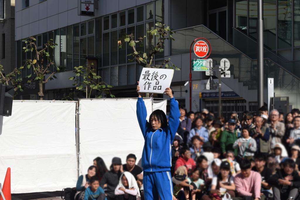 f:id:sakuyaoi:20171105013832j:plain