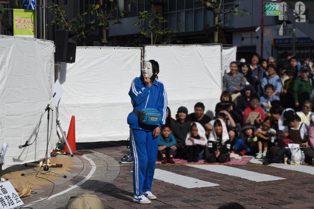 f:id:sakuyaoi:20171105013849j:plain