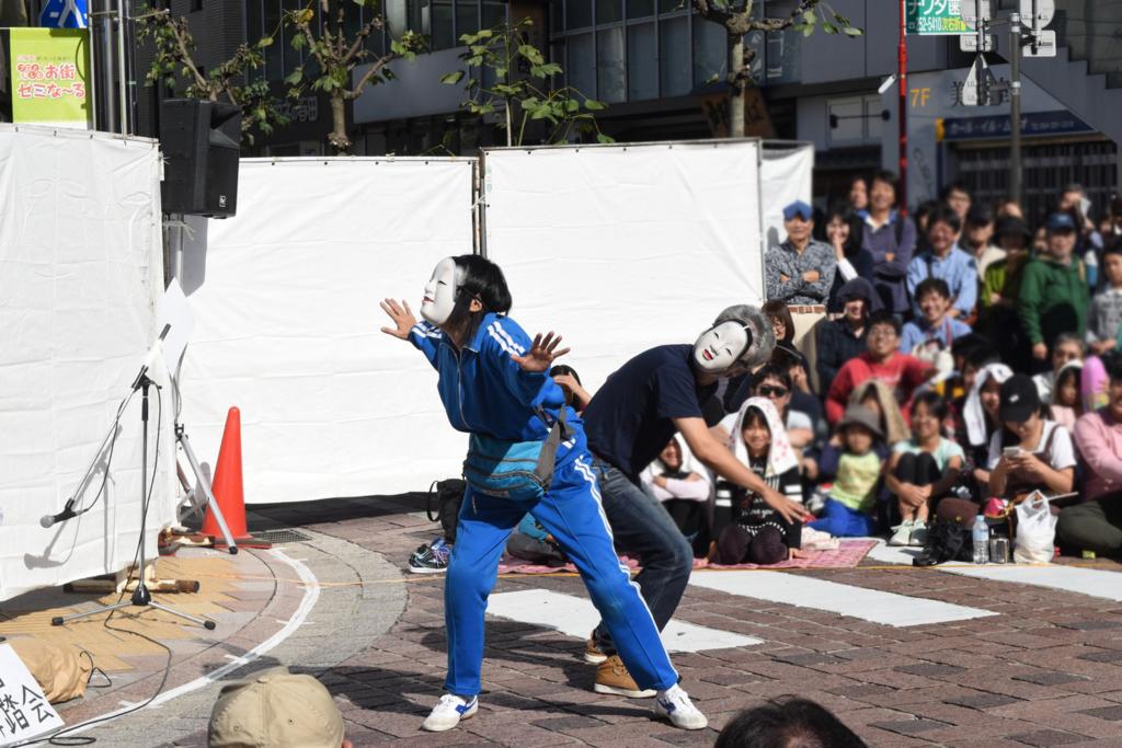 f:id:sakuyaoi:20171105013925j:plain
