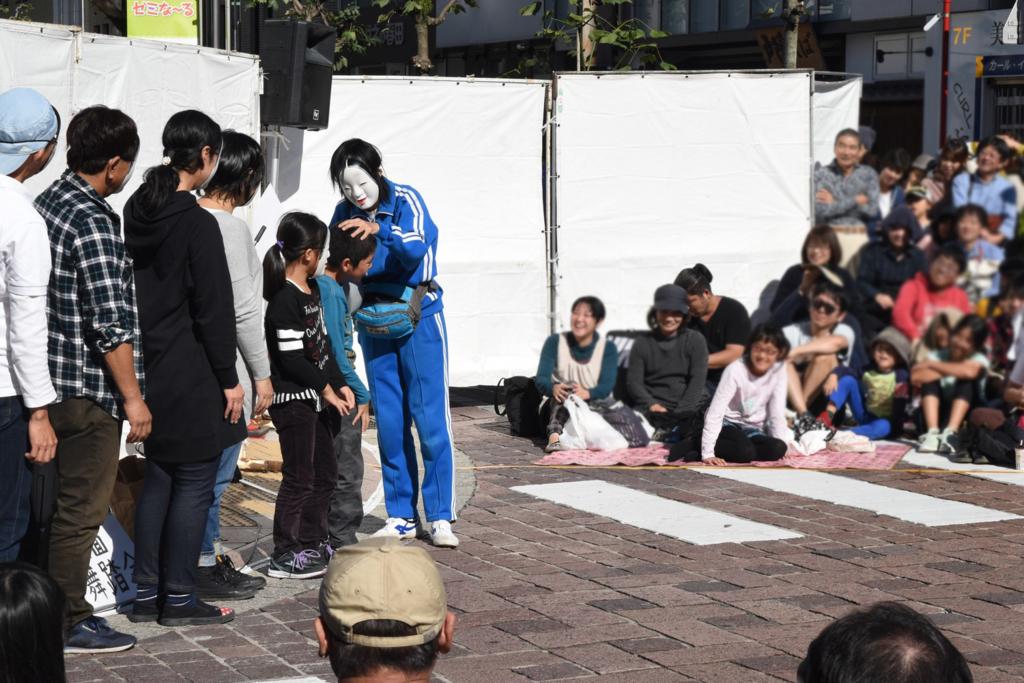f:id:sakuyaoi:20171105014011j:plain