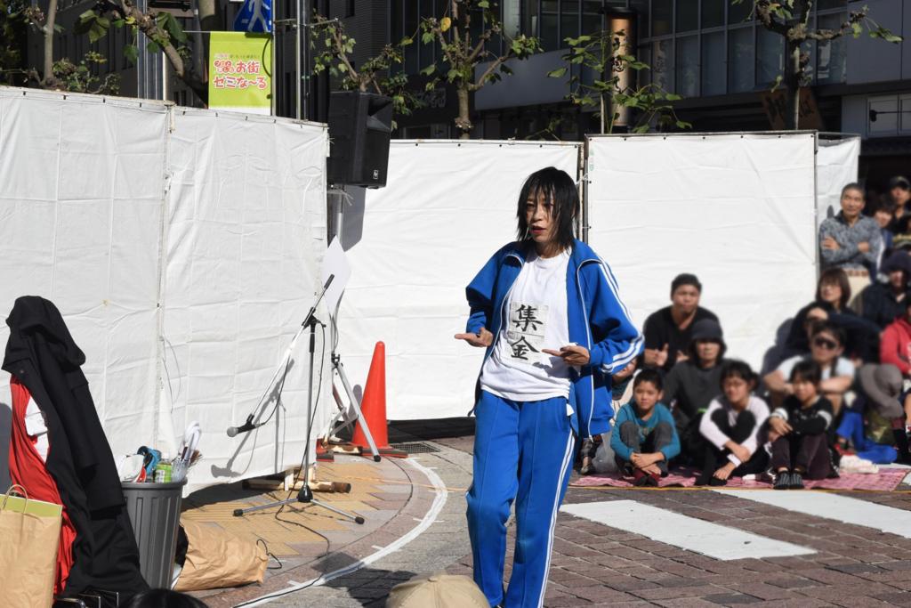 f:id:sakuyaoi:20171105014044j:plain