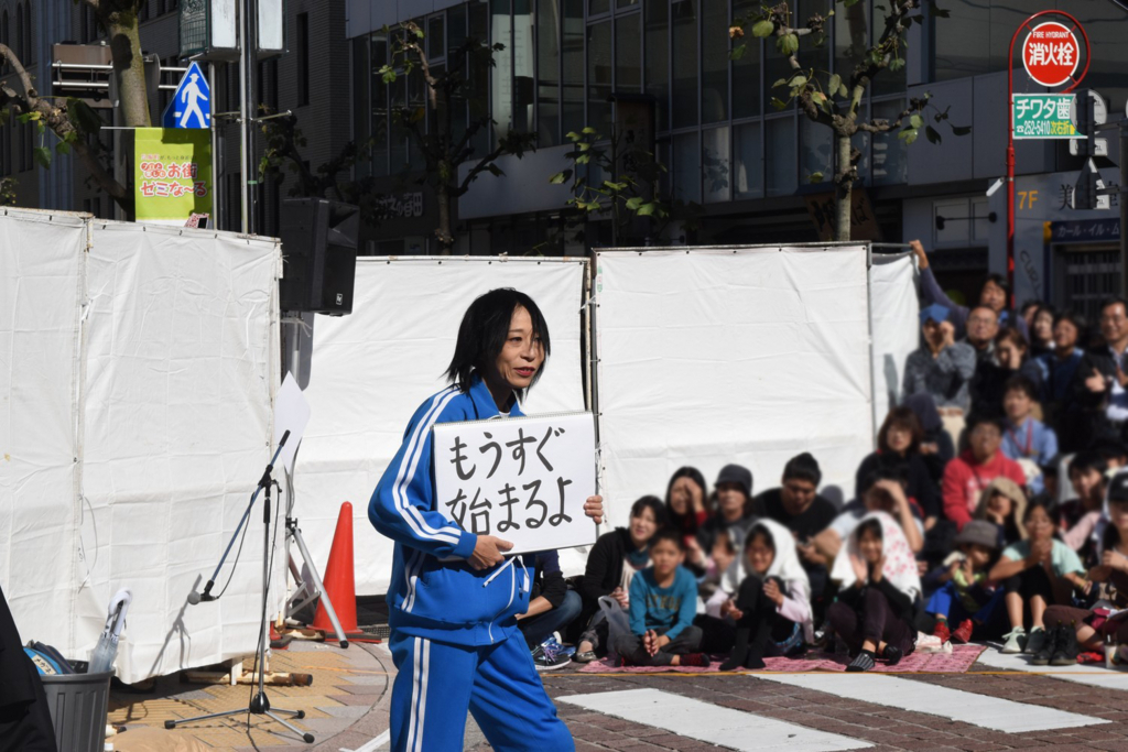f:id:sakuyaoi:20171105014100j:plain