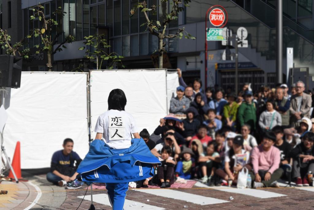 f:id:sakuyaoi:20171105014222j:plain