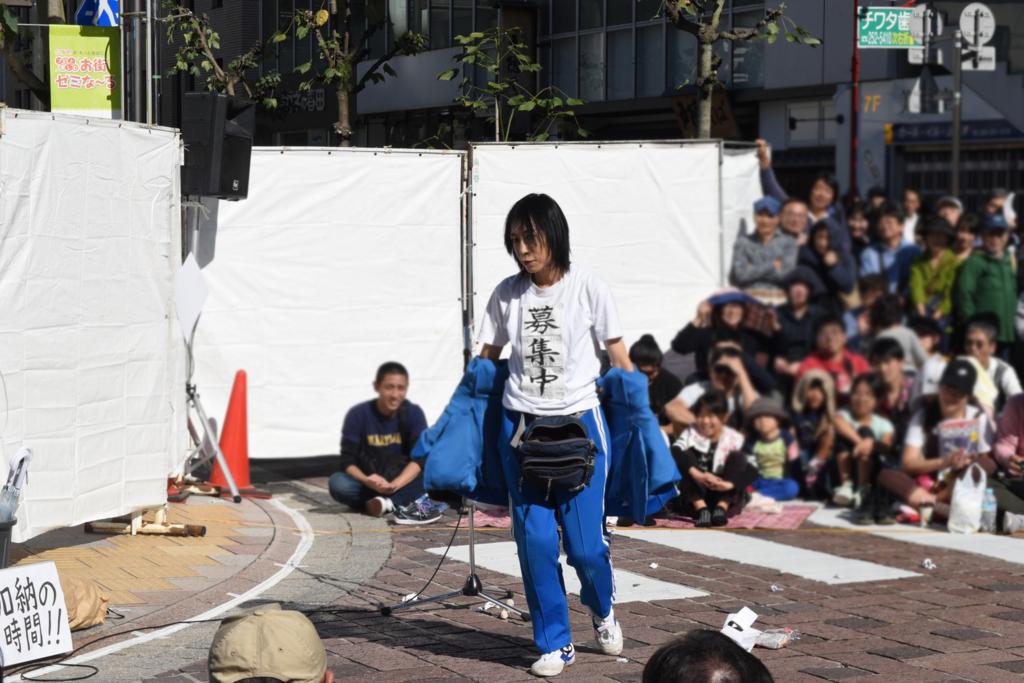 f:id:sakuyaoi:20171105014228j:plain