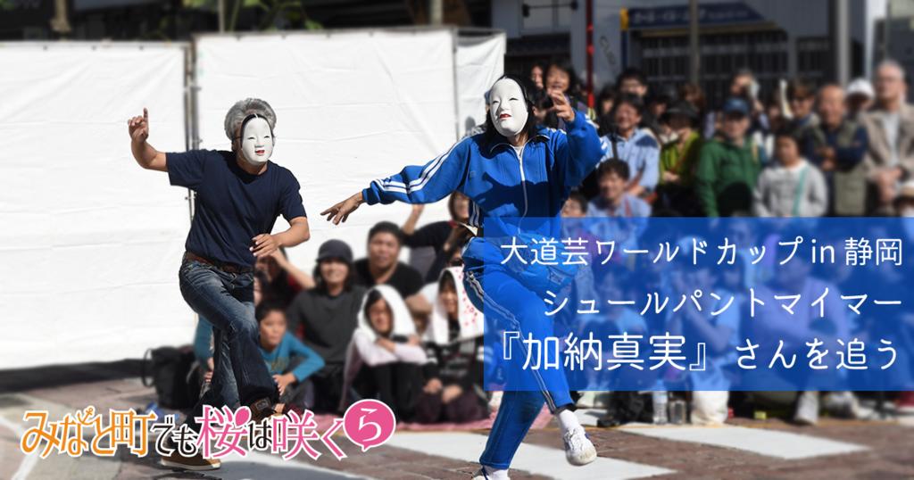 f:id:sakuyaoi:20171105030327p:plain