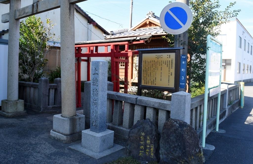 f:id:sakuyaoi:20171112012709j:plain