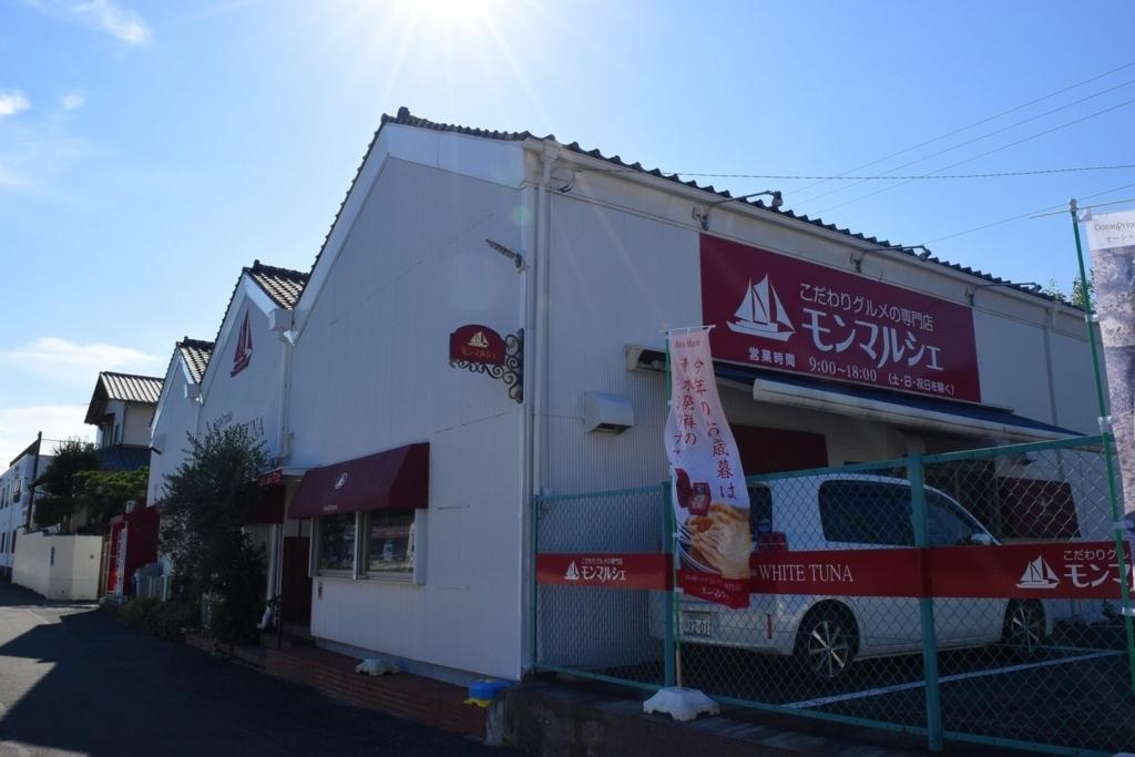 f:id:sakuyaoi:20171112012724j:plain