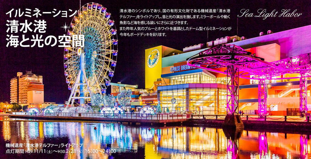 f:id:sakuyaoi:20171113011252j:plain