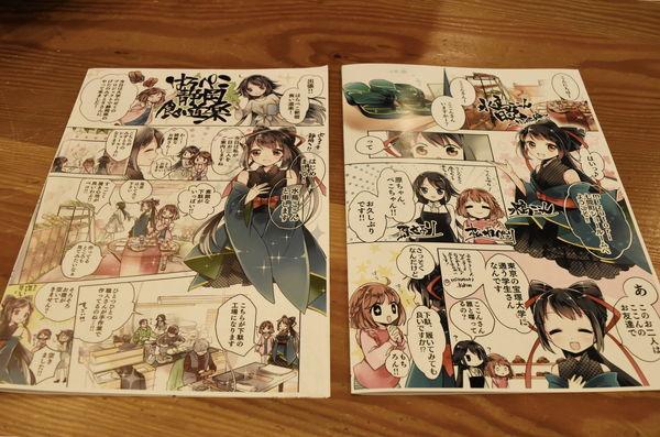 f:id:sakuyaoi:20171126012252j:plain