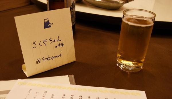 f:id:sakuyaoi:20171129093239j:plain