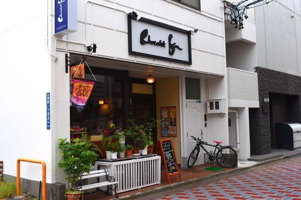 f:id:sakuyaoi:20171201103504j:plain