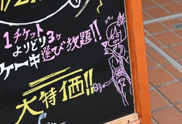 f:id:sakuyaoi:20171201103507j:plain