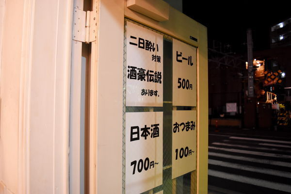f:id:sakuyaoi:20171203225714j:plain