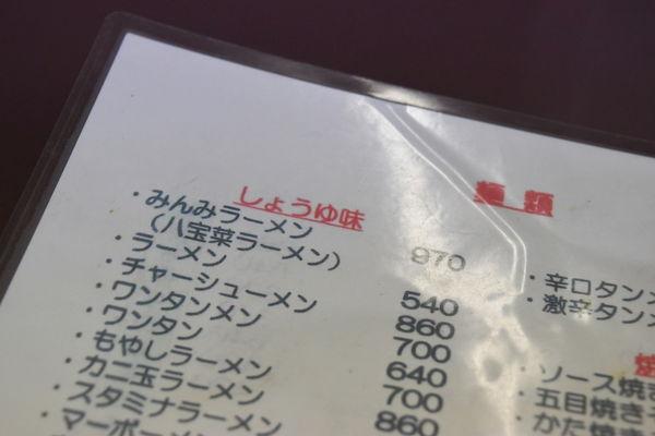 f:id:sakuyaoi:20171204191423j:plain
