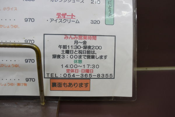 f:id:sakuyaoi:20171204191429j:plain