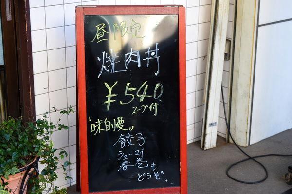 f:id:sakuyaoi:20171204191455j:plain