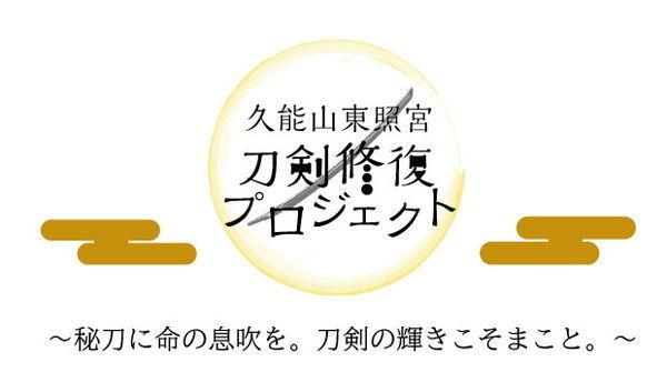 f:id:sakuyaoi:20171205192809j:plain