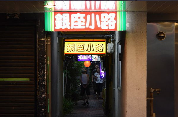 f:id:sakuyaoi:20171207184405j:plain